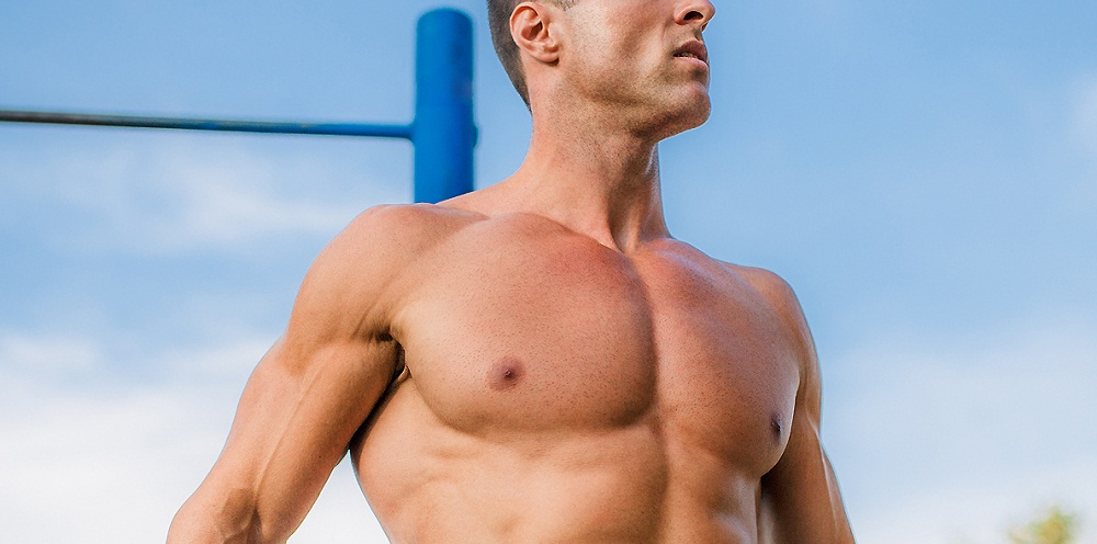 how-to-lose-chest-fat