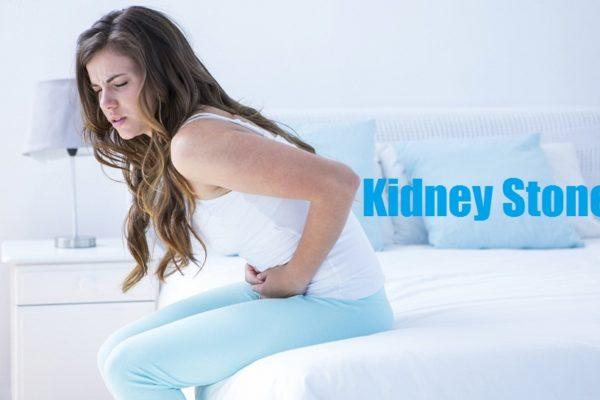 Kidney Stone Surgery Treatment